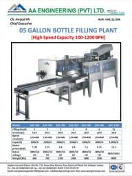 05 Gallon Bottle Filling System